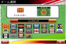 soccer2009_26.jpg