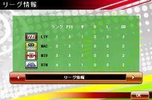 soccer2009_31.jpg