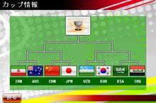 soccer2009_7.jpg