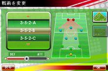soccer2009_9.jpg