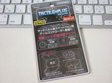 tactil_01.jpg