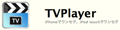 tvplay.png