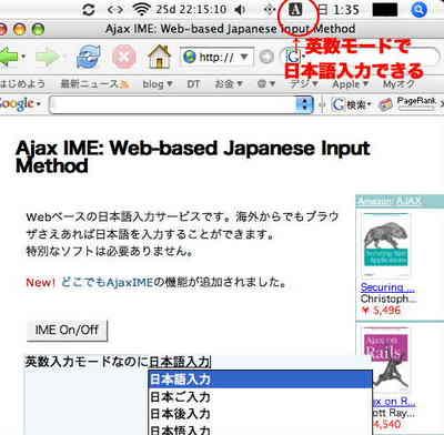 web-ime.JPG