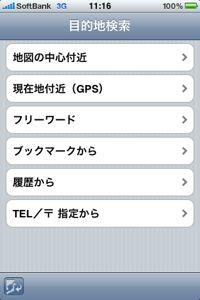 zenryokunabi_1.jpg