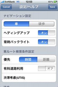 zenryokunabi_10.jpg