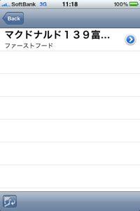 zenryokunabi_3.jpg