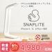 iPhoneがスキャナになるライトスタンド「PFU SnapLite」が61%OFF!!