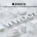 ハード発表はない!? WWDC2018基調講演 追っかけ生更新!!